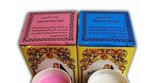 Arap Kızı Kremi Nasıl Kullanılır, Ne işe Yarar?